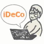 確定拠出年金を企業型から個人型(iDeCo)へ移管する ~ 楽天証券で運用指図者になる