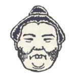 【大相撲ブログ】平成30年7月場所の感想 ~ 御嶽海は世代交代の旗手となるか